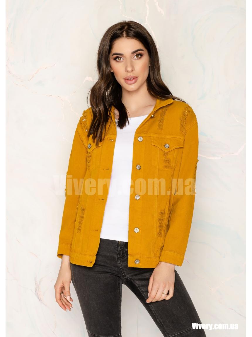 Джинсовая куртка, горчица