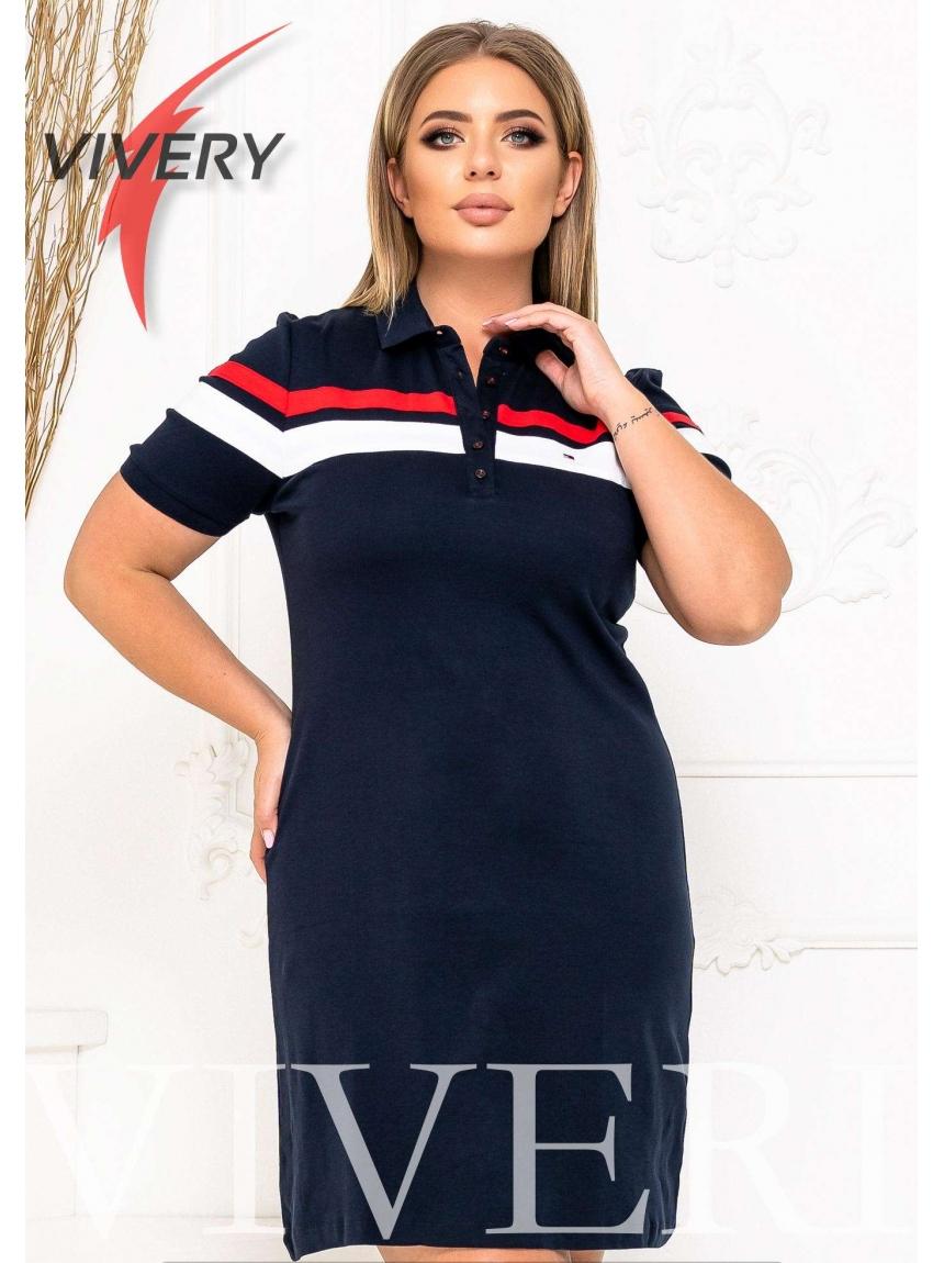 Платье Tommy Hilfiger большие размеры